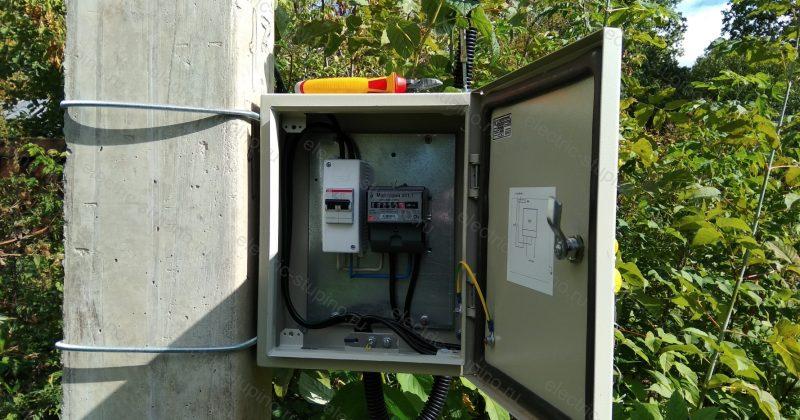 ТУ 5 кВт, подключение дома в д. Лесопарк
