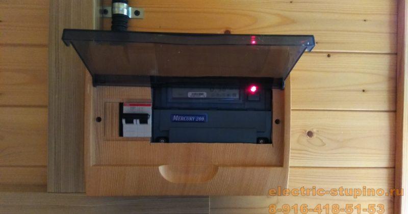 Подключение частного дома к электричеству 220 В