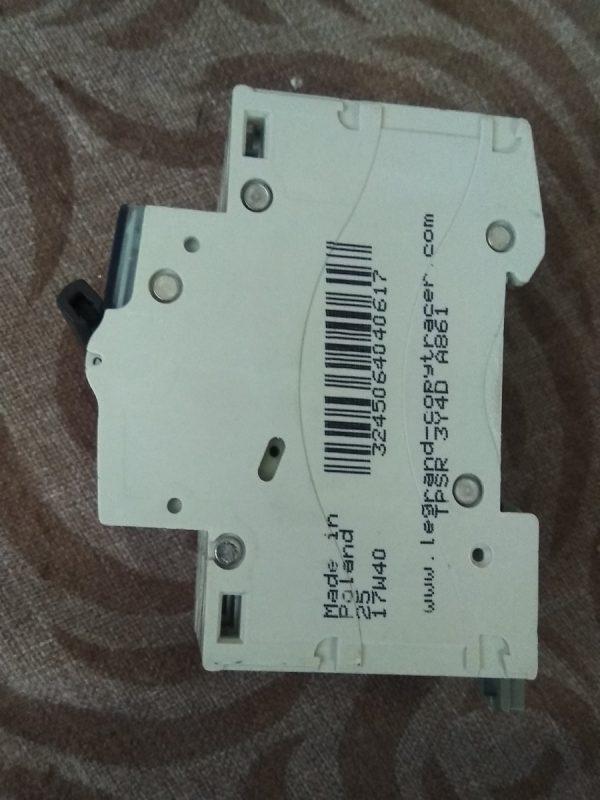 Выключатель автоматический трехполюсный 50А C TX3 6кА